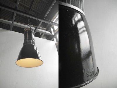 画像1: アンティーク Czechoslovakia製 インダストリアル 吊り下げランプ  B