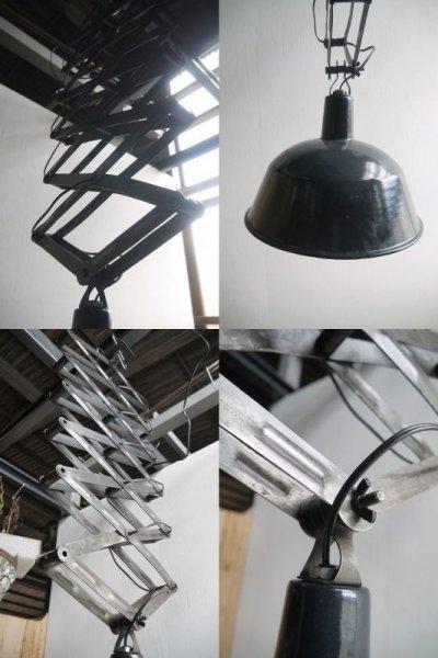 画像1: アンティーク ドイツ製 インダストリアル 天井付けシザーランプ B