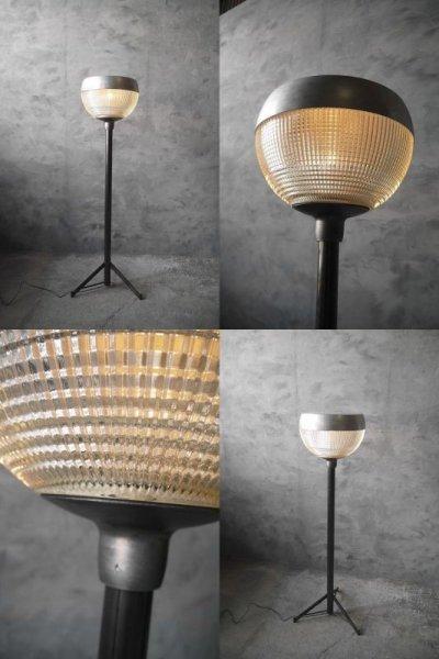 画像1: アンティーク Holophane 1灯 フロアランプ