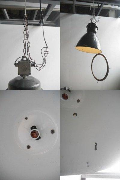 画像3: アンティーク インダストリアル 吊り下げランプ Lintz C