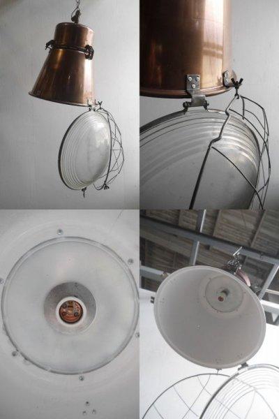 画像3: アンティーク ポーランド製 インダストリアル カッパー 吊り下げランプ  B