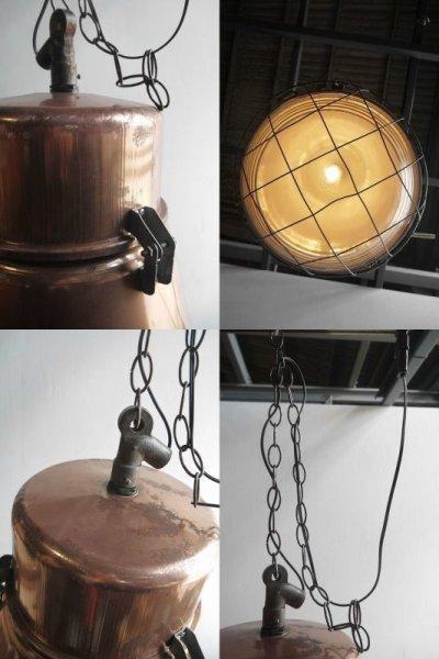 画像2: アンティーク ポーランド製 インダストリアル カッパー 吊り下げランプ  B