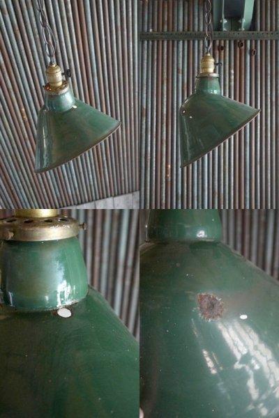 画像1: アンティーク ホーロー吊り下げランプ 463