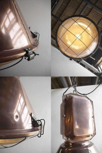 画像2: アンティーク ポーランド製 インダストリアル カッパー 吊り下げランプ  C