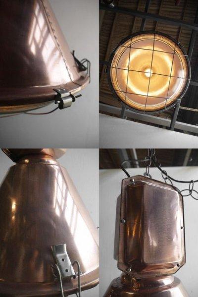 画像2: アンティーク ポーランド製 インダストリアル カッパー 吊り下げランプ  D