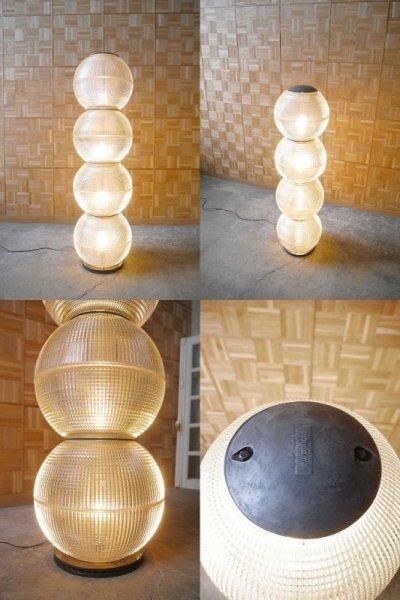 画像1: アンティーク Holophane 4灯 フロアランプ