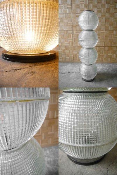 画像2: アンティーク Holophane 4灯 フロアランプ