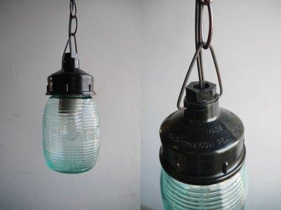 画像2: アンティーク ウクライナ製 グリーンガラス吊り下げランプ C