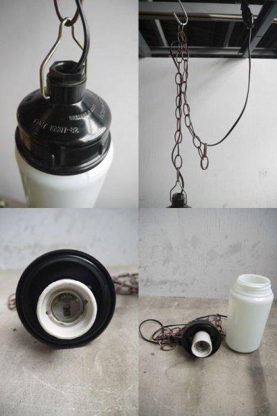 画像3: アンティーク ミルクガラス 吊り下げランプ A