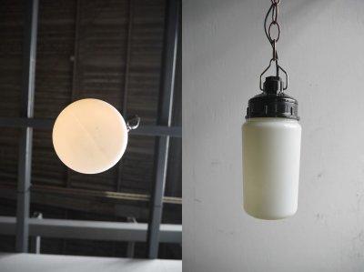 画像2: アンティーク ミルクガラス 吊り下げランプ A