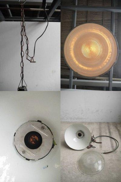 画像3: アンティーク インダストリアル ホーロー吊り下げランプ C